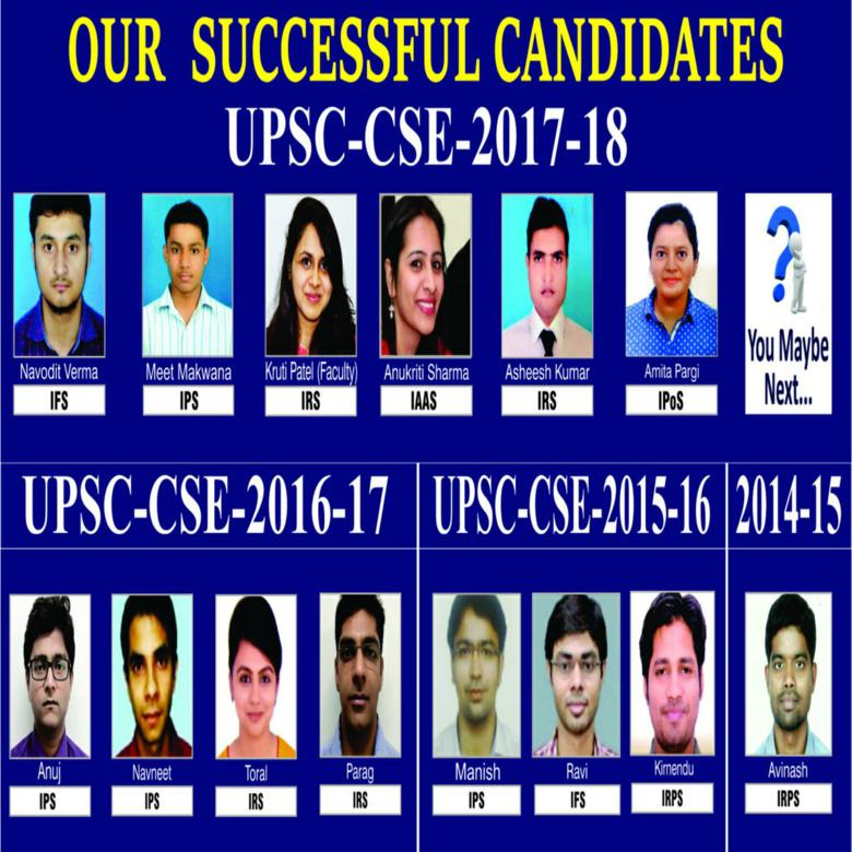 Our successful candidates upsc-cse-2017-18