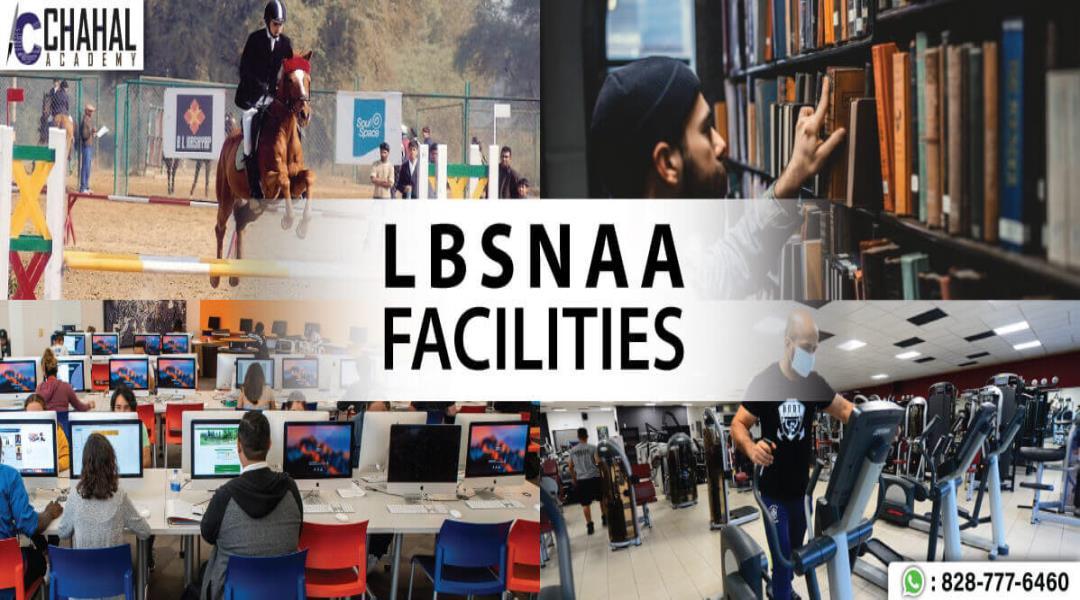 Facilities at LBSNAA, Facilities at IAS Traning Center