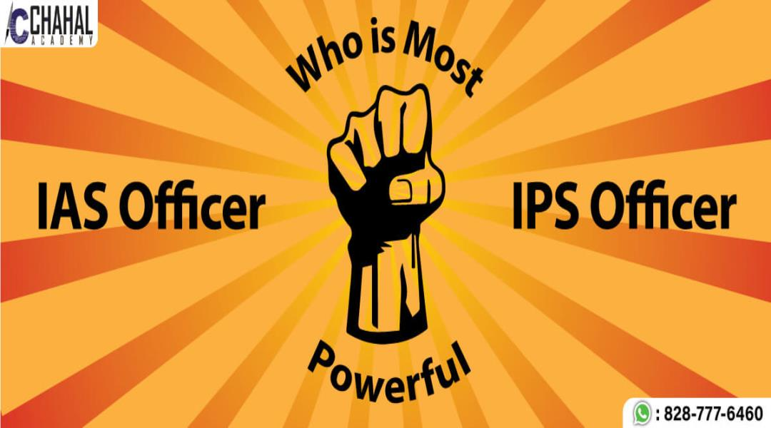 IAS or IPS - Which is better?
