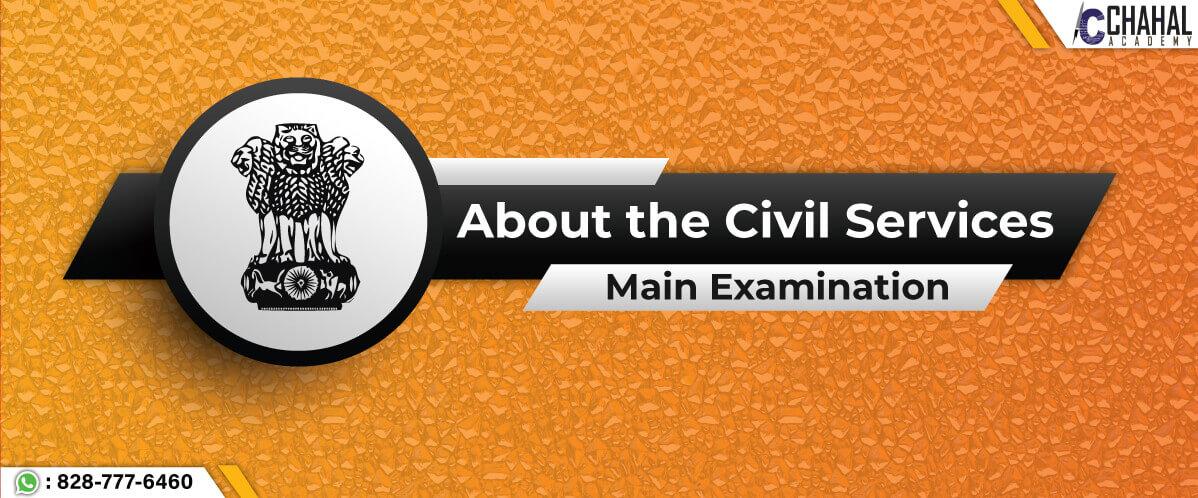 How to Start UPSC Main Exam Preparation