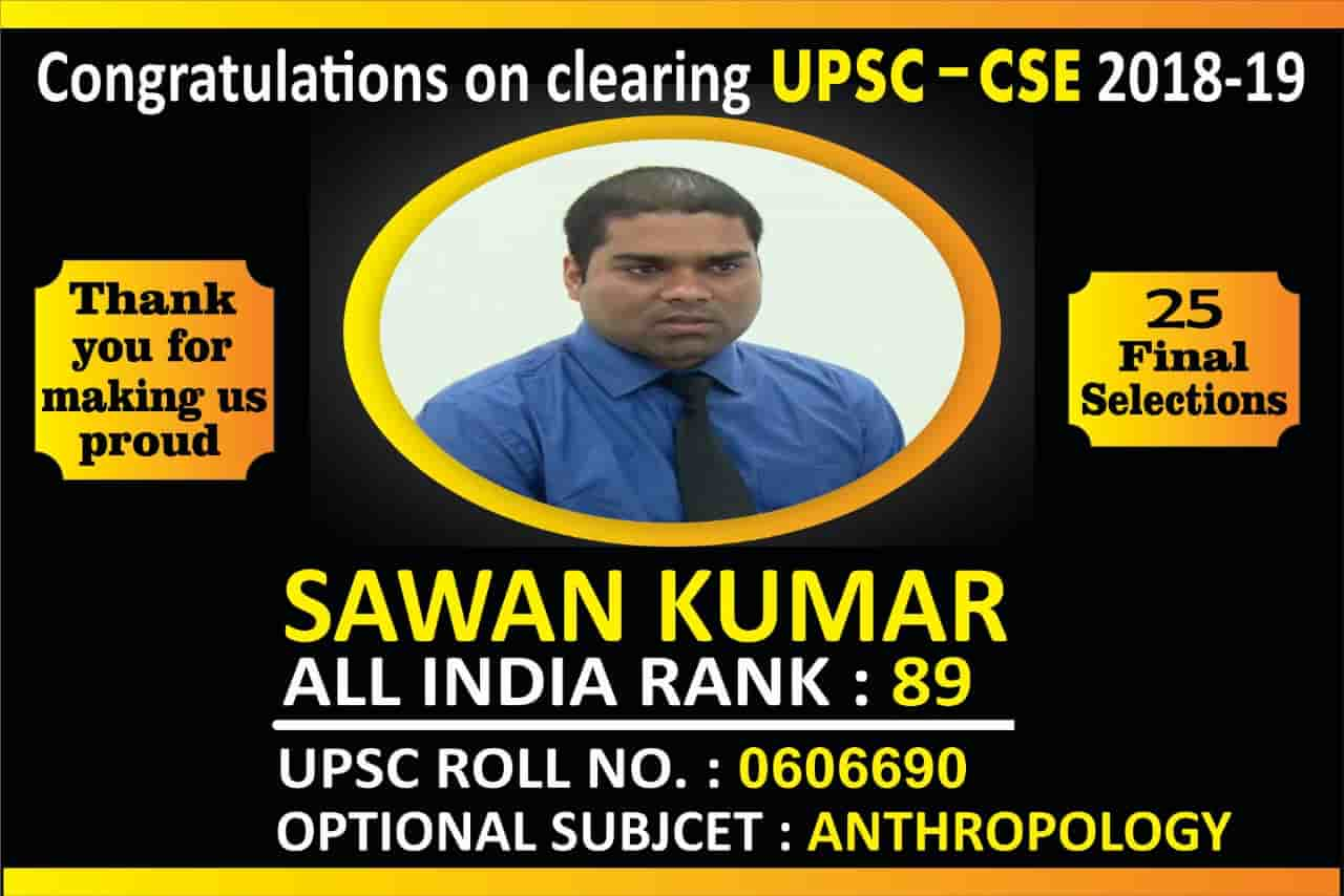 Student of Chahal Academy Sawan Kumar got All India Rank 89 in UPSC 2018-19 Exam