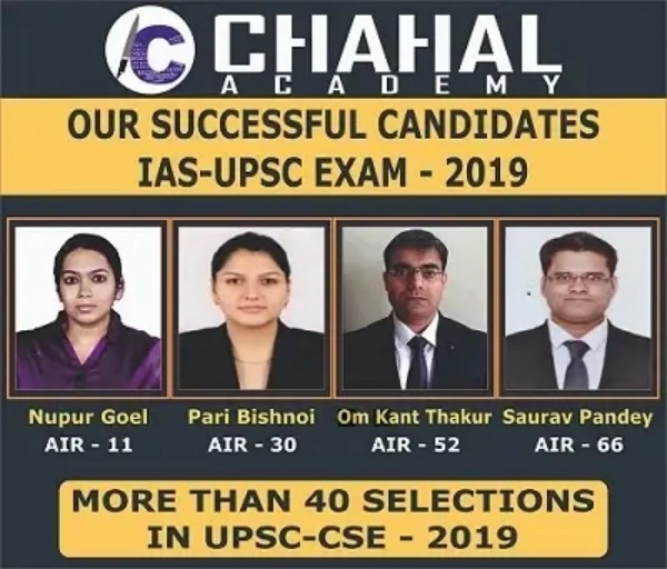 Best UPSC/IAS Coaching in Puri